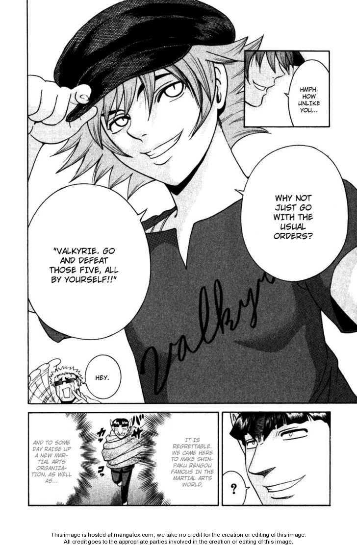 Historys Strongest Disciple Kenichi 235 Page 3