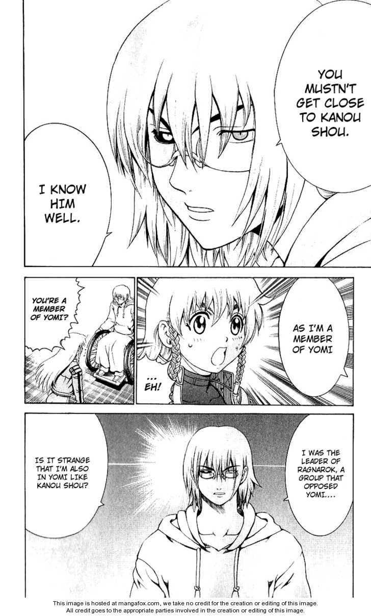 Historys Strongest Disciple Kenichi 241 Page 4