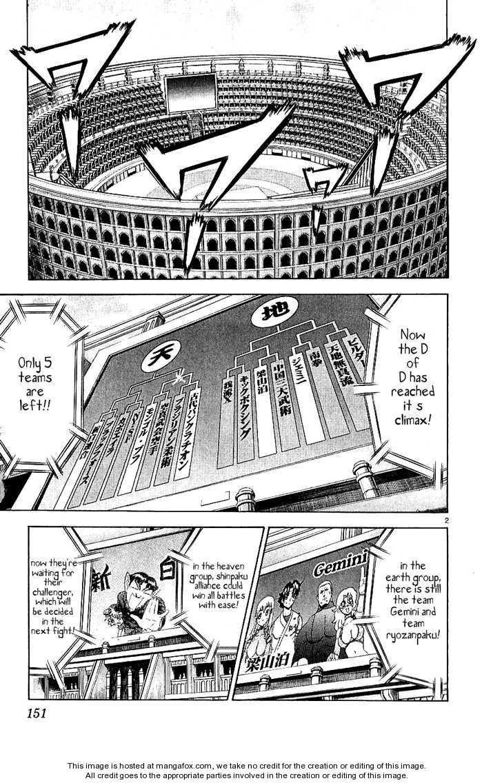 Historys Strongest Disciple Kenichi 246 Page 3