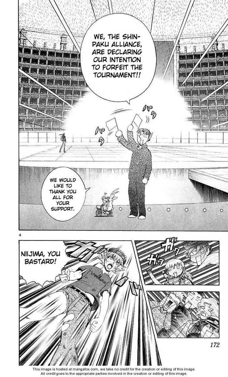 Historys Strongest Disciple Kenichi 247 Page 4