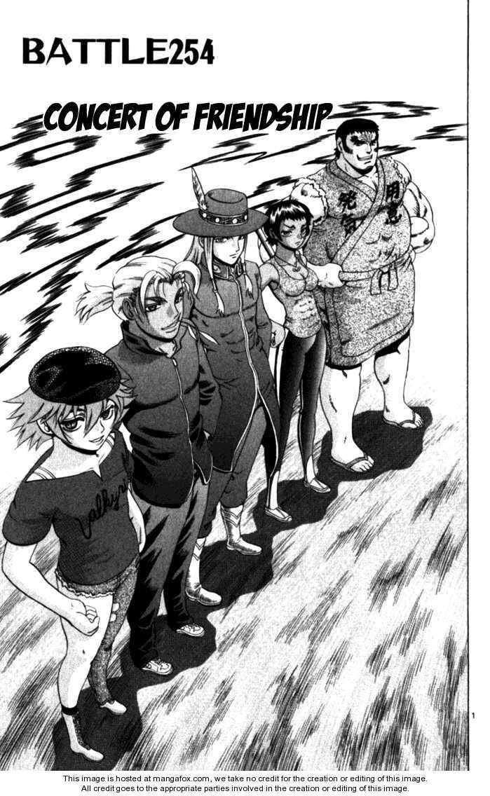 Historys Strongest Disciple Kenichi 254 Page 1