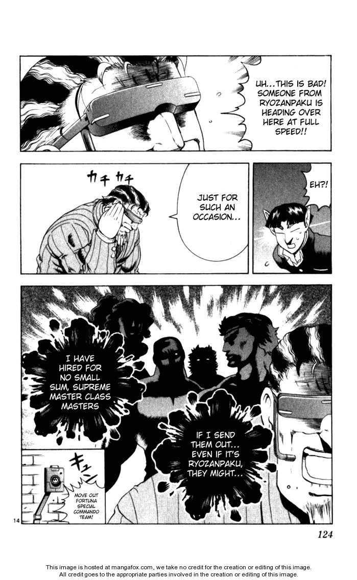 Historys Strongest Disciple Kenichi 254 Page 2