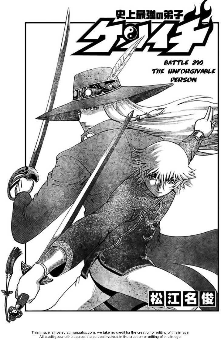 Historys Strongest Disciple Kenichi 290 Page 1