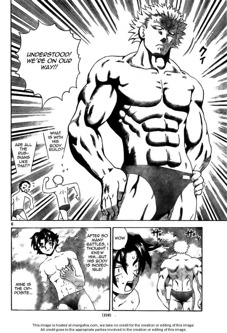 Historys Strongest Disciple Kenichi 294 Page 5