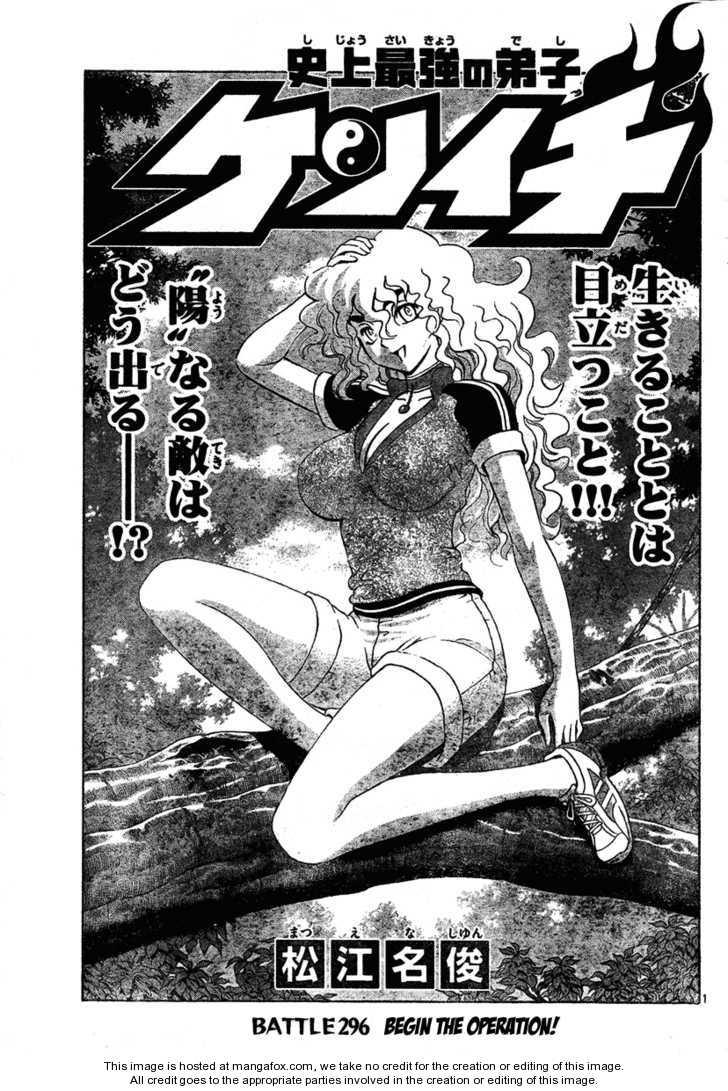 Historys Strongest Disciple Kenichi 296 Page 1