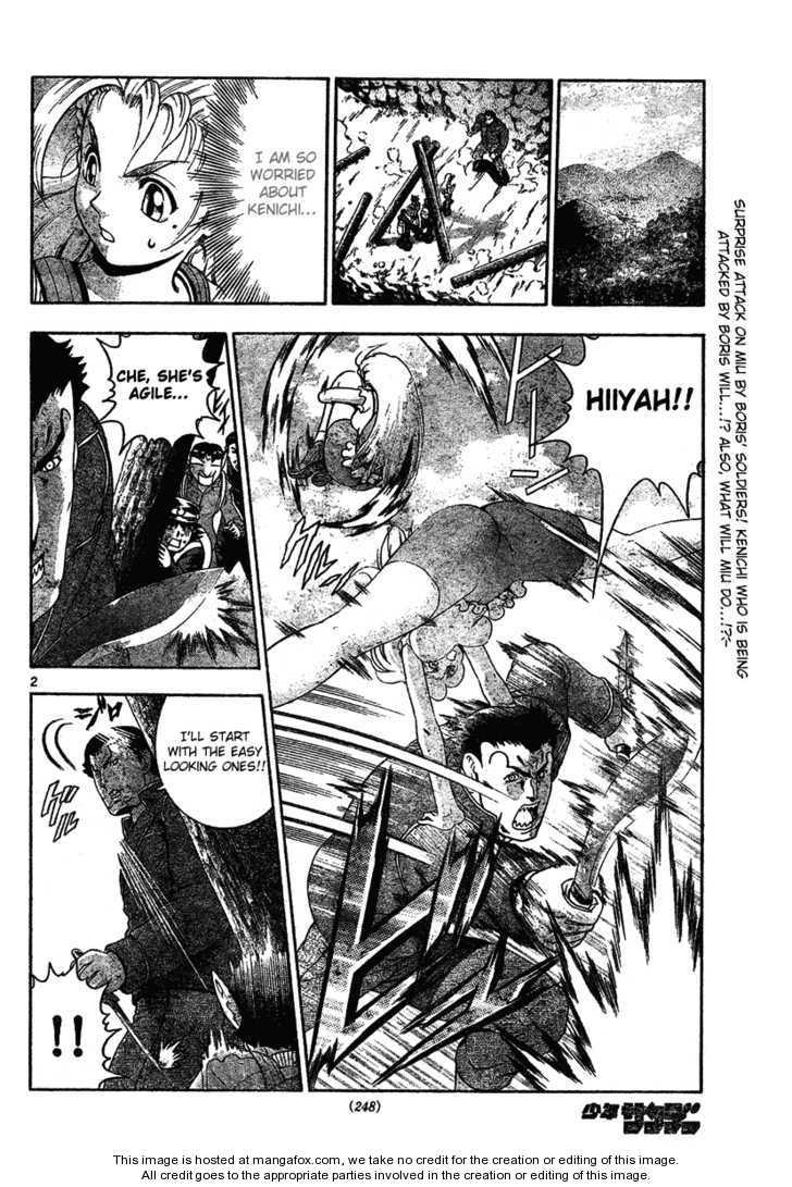 Historys Strongest Disciple Kenichi 296 Page 2
