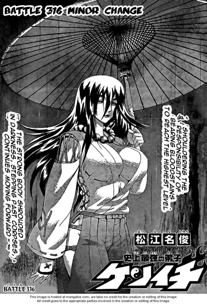 Historys Strongest Disciple Kenichi 316 Page 1