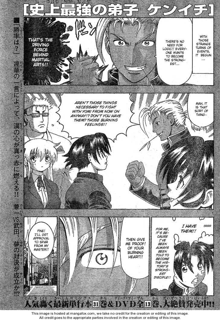 Historys Strongest Disciple Kenichi 318 Page 2