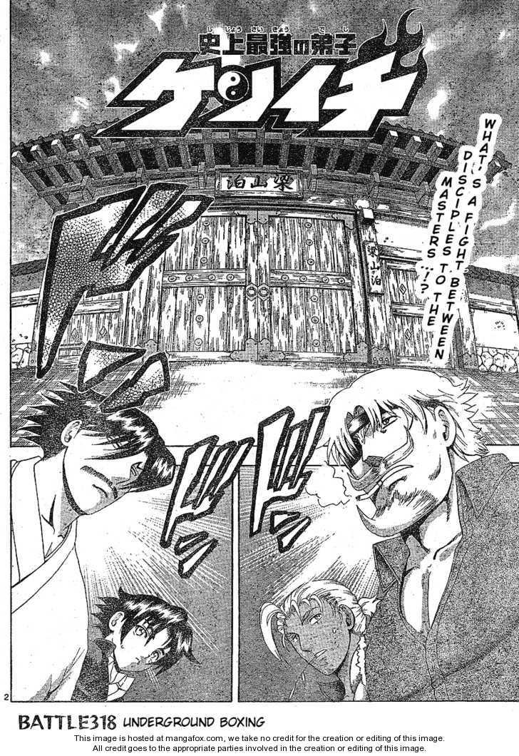 Historys Strongest Disciple Kenichi 318 Page 3