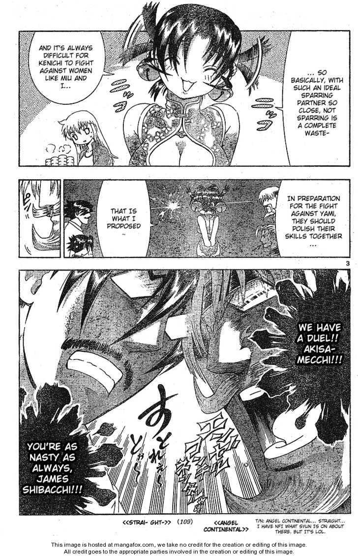 Historys Strongest Disciple Kenichi 318 Page 4