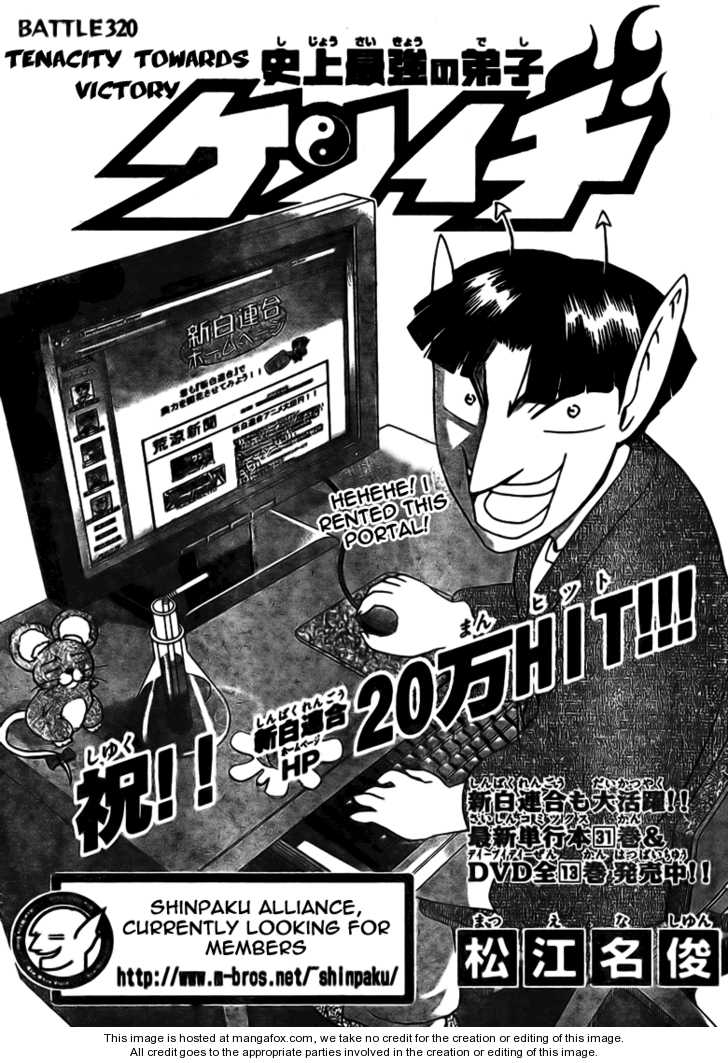 Historys Strongest Disciple Kenichi 320 Page 1
