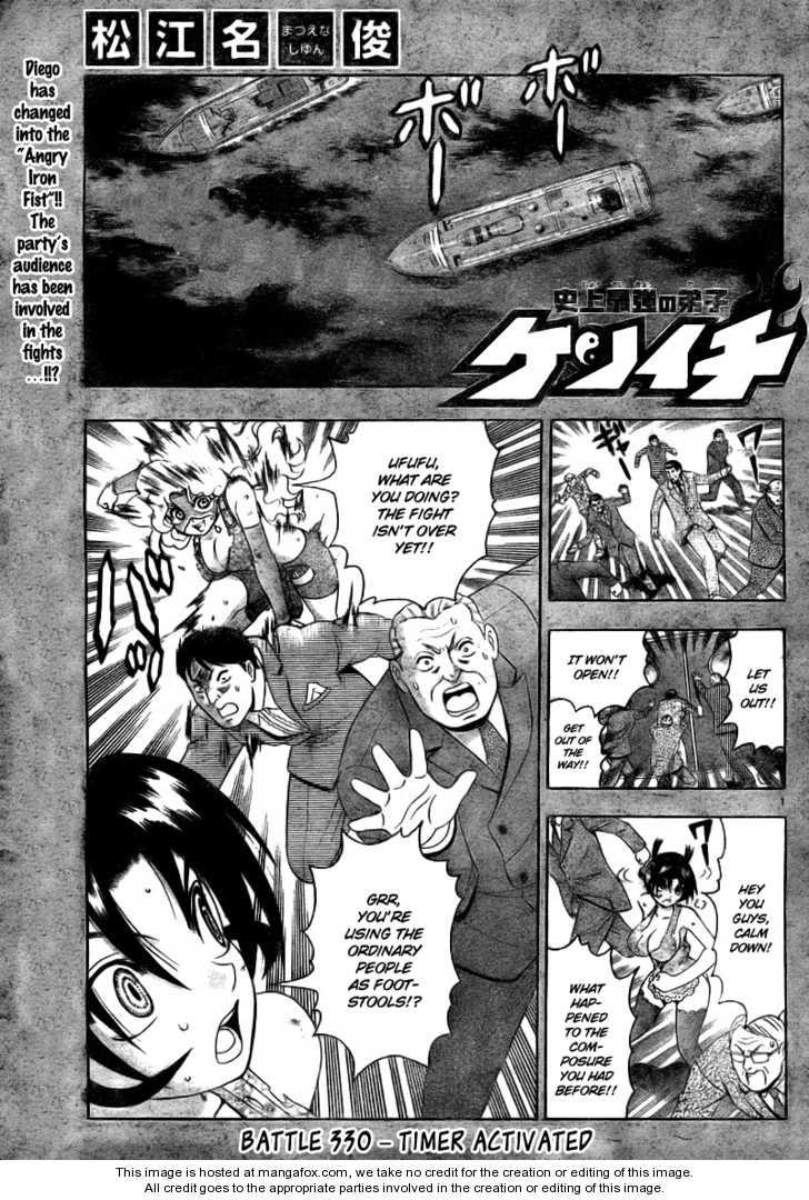 Historys Strongest Disciple Kenichi 330 Page 2