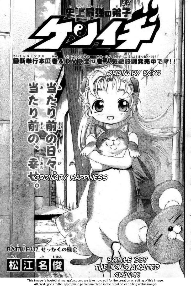 Historys Strongest Disciple Kenichi 337 Page 2