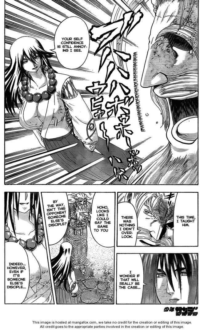 Historys Strongest Disciple Kenichi 346 Page 6