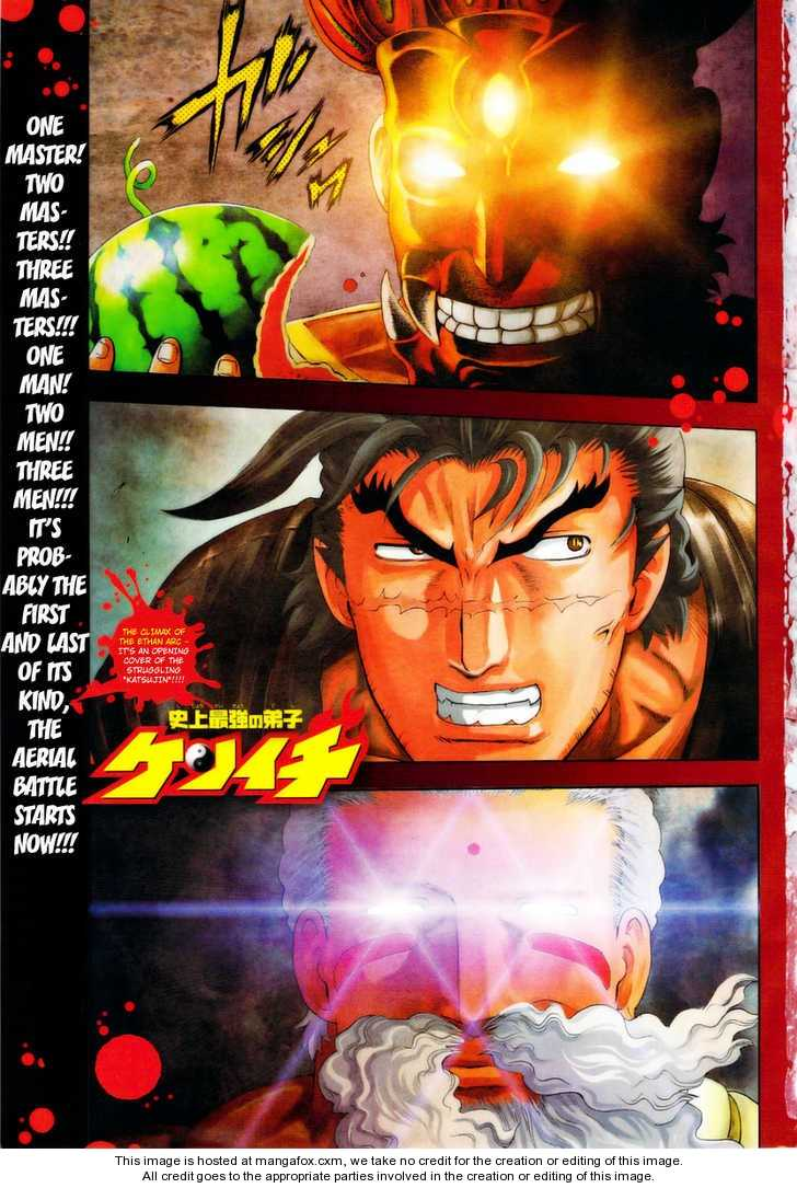 Historys Strongest Disciple Kenichi 350 Page 2