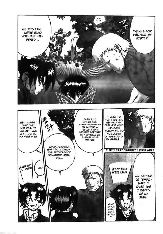 Historys Strongest Disciple Kenichi 351 Page 3