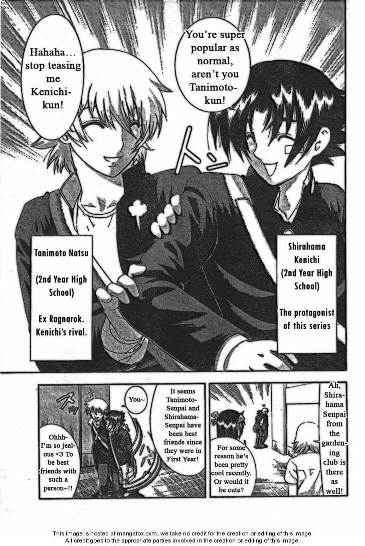 Historys Strongest Disciple Kenichi 352 Page 3
