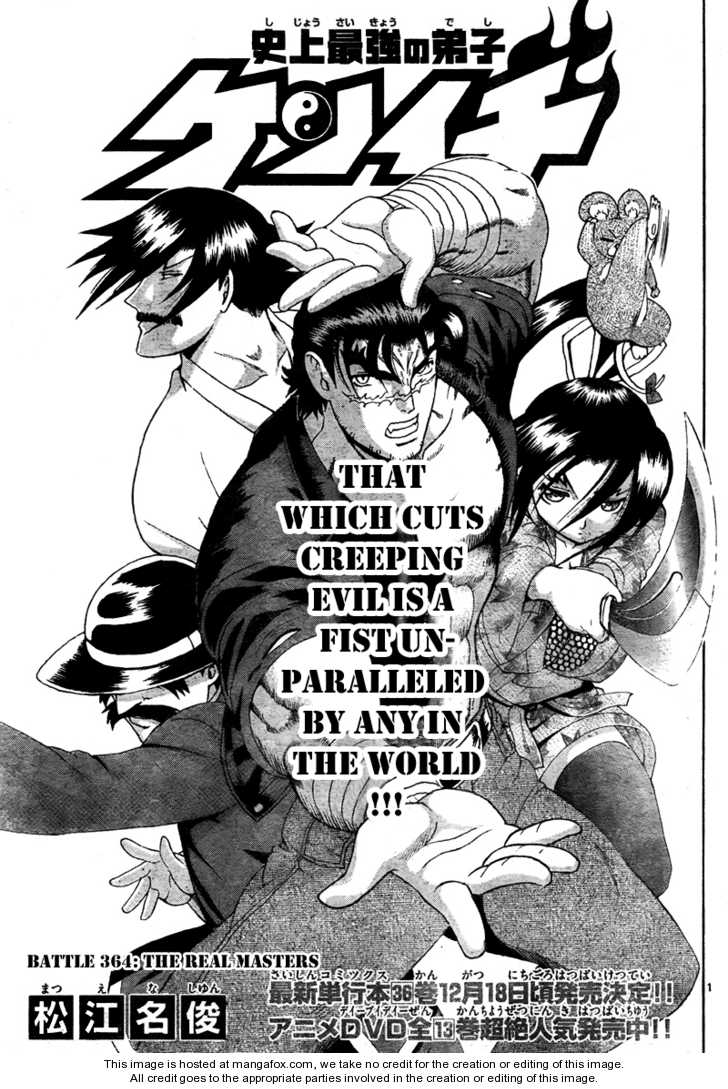 Historys Strongest Disciple Kenichi 364 Page 2