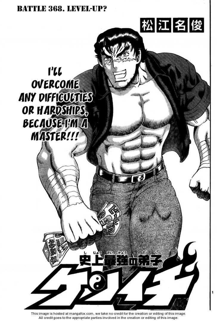 Historys Strongest Disciple Kenichi 368 Page 2