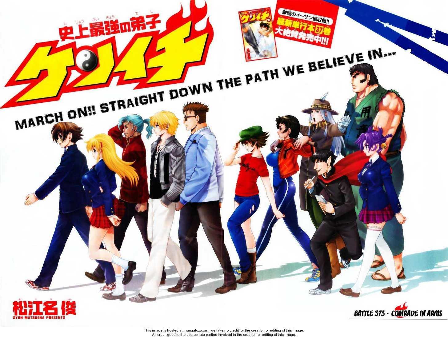 Historys Strongest Disciple Kenichi 373 Page 3