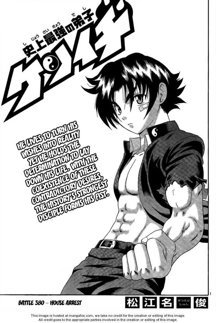 Historys Strongest Disciple Kenichi 380 Page 1
