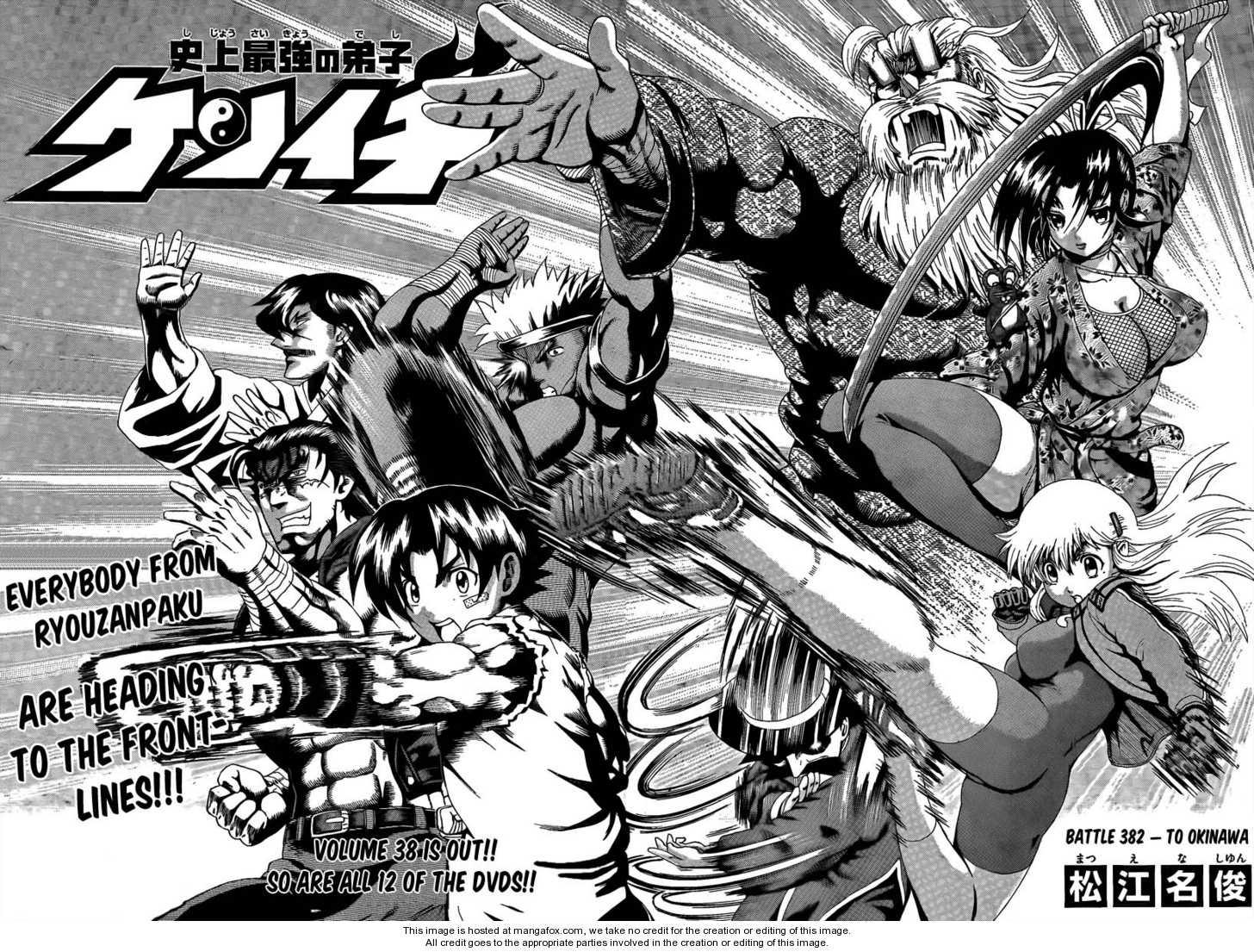 Historys Strongest Disciple Kenichi 382 Page 2