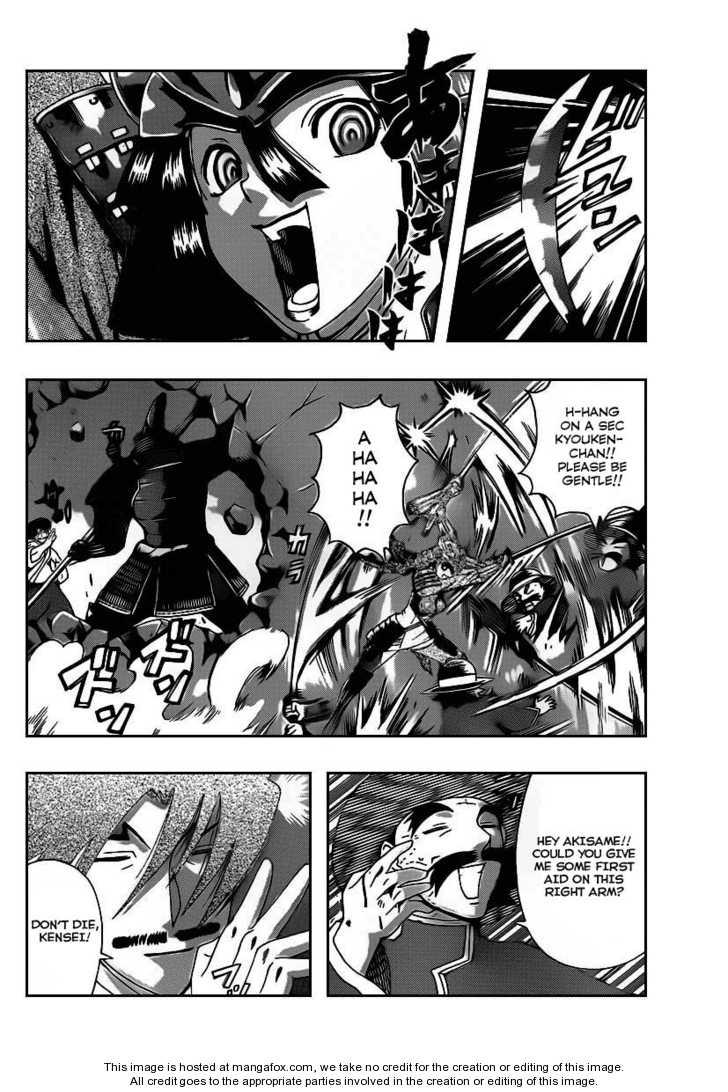 Historys Strongest Disciple Kenichi 389 Page 3