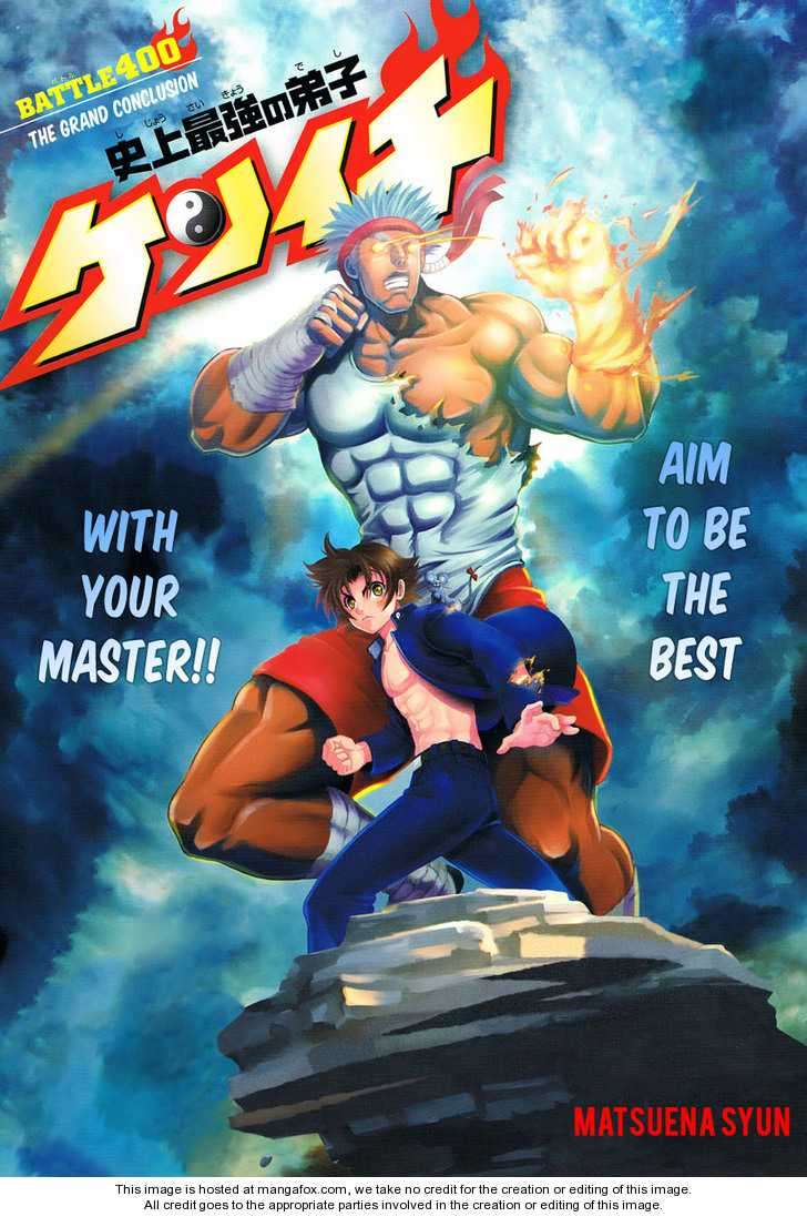 Historys Strongest Disciple Kenichi 400 Page 1
