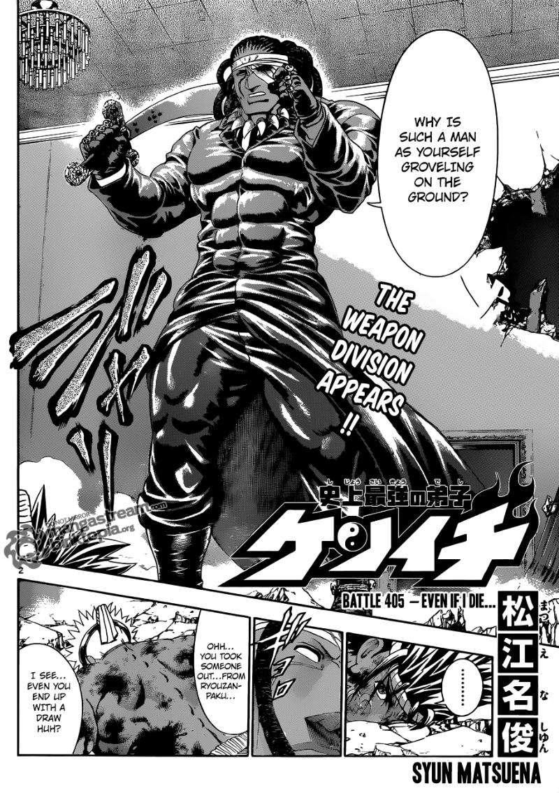 Historys Strongest Disciple Kenichi 405 Page 2