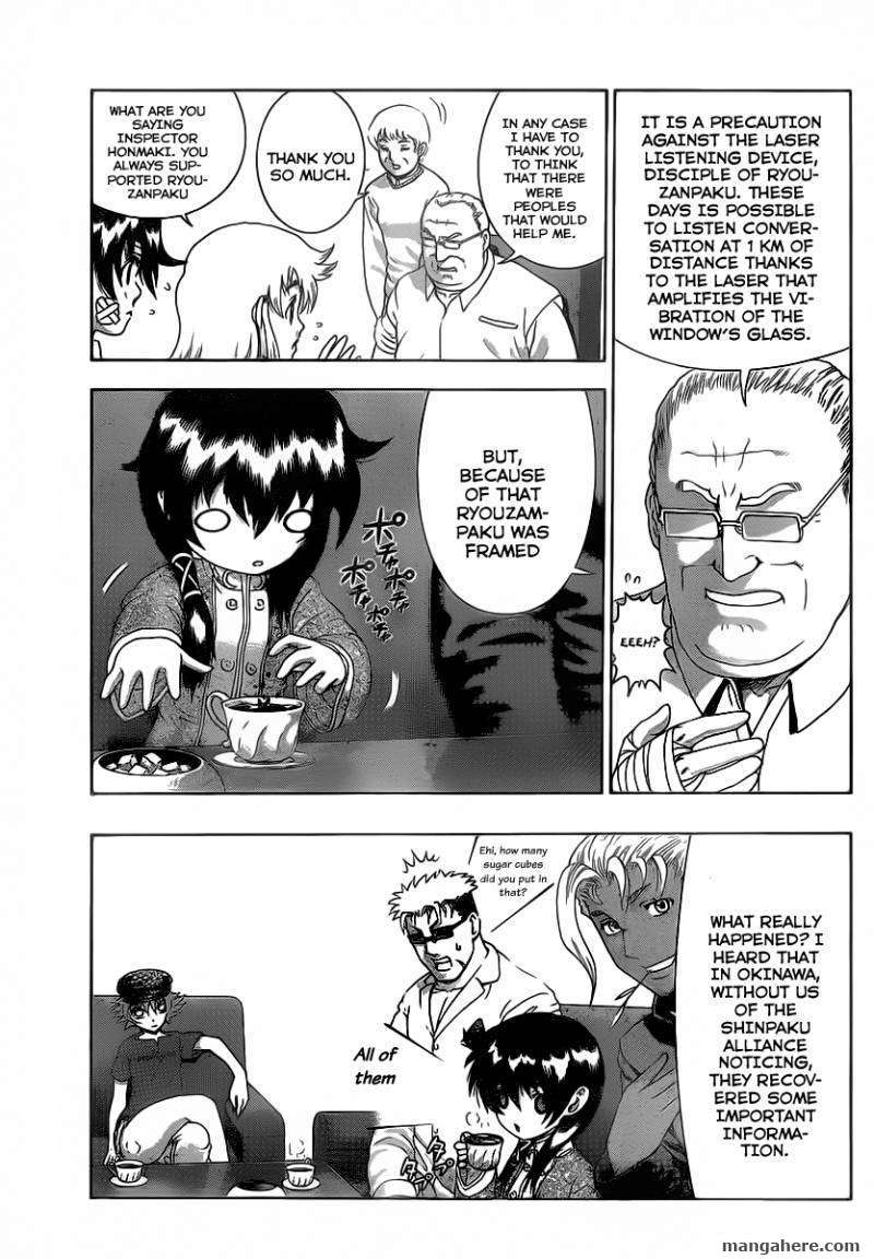 Historys Strongest Disciple Kenichi 411 Page 3