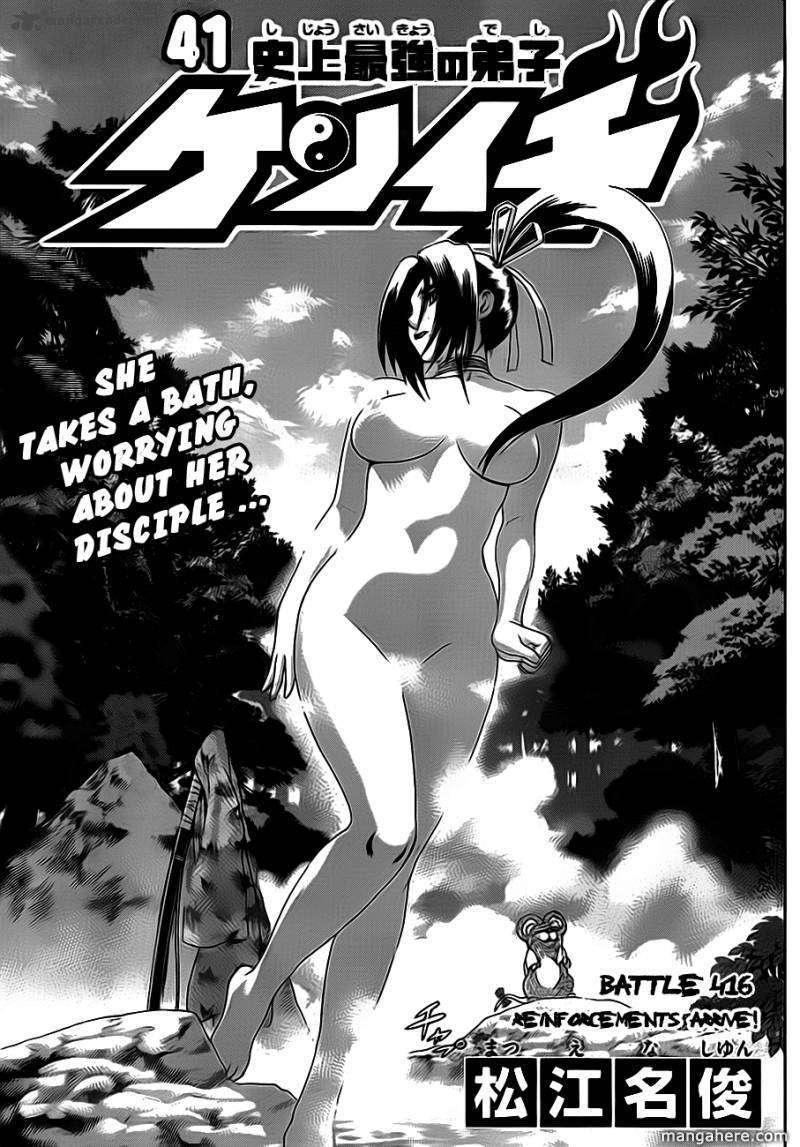 Historys Strongest Disciple Kenichi 416 Page 2