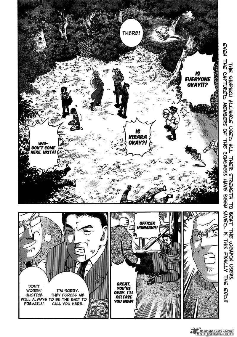 Historys Strongest Disciple Kenichi 420 Page 2