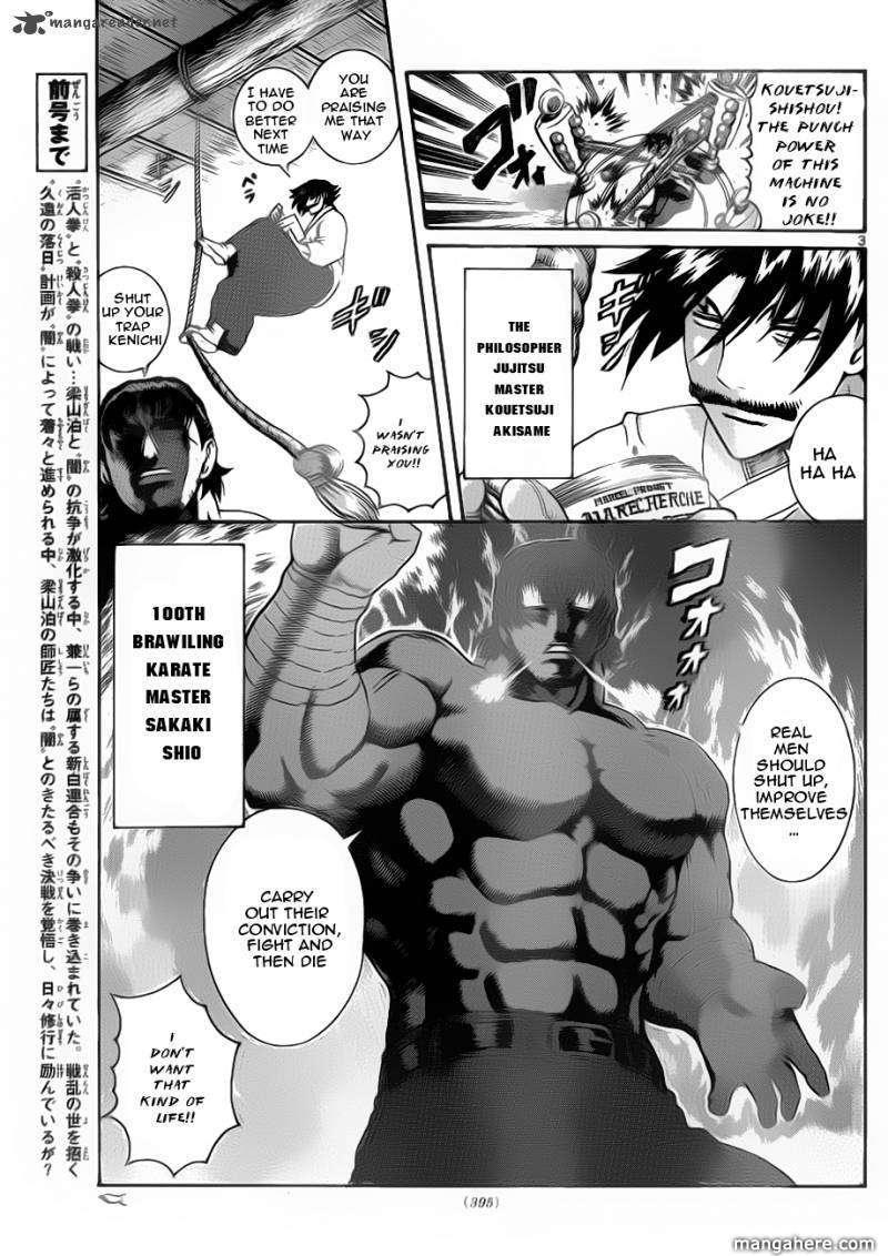 Historys Strongest Disciple Kenichi 425 Page 3