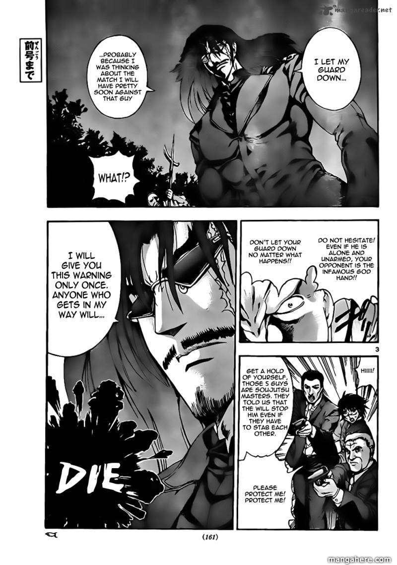 Historys Strongest Disciple Kenichi 433 Page 3