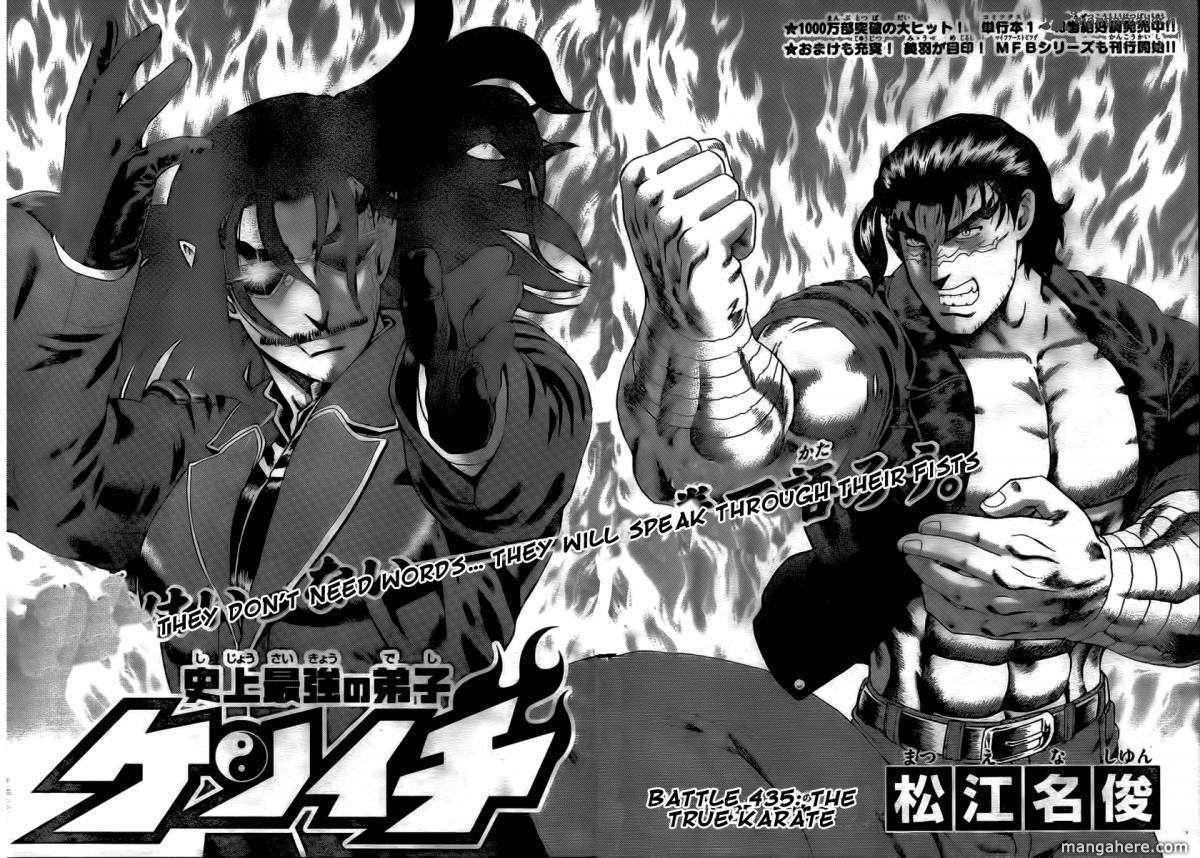 Historys Strongest Disciple Kenichi 435 Page 2
