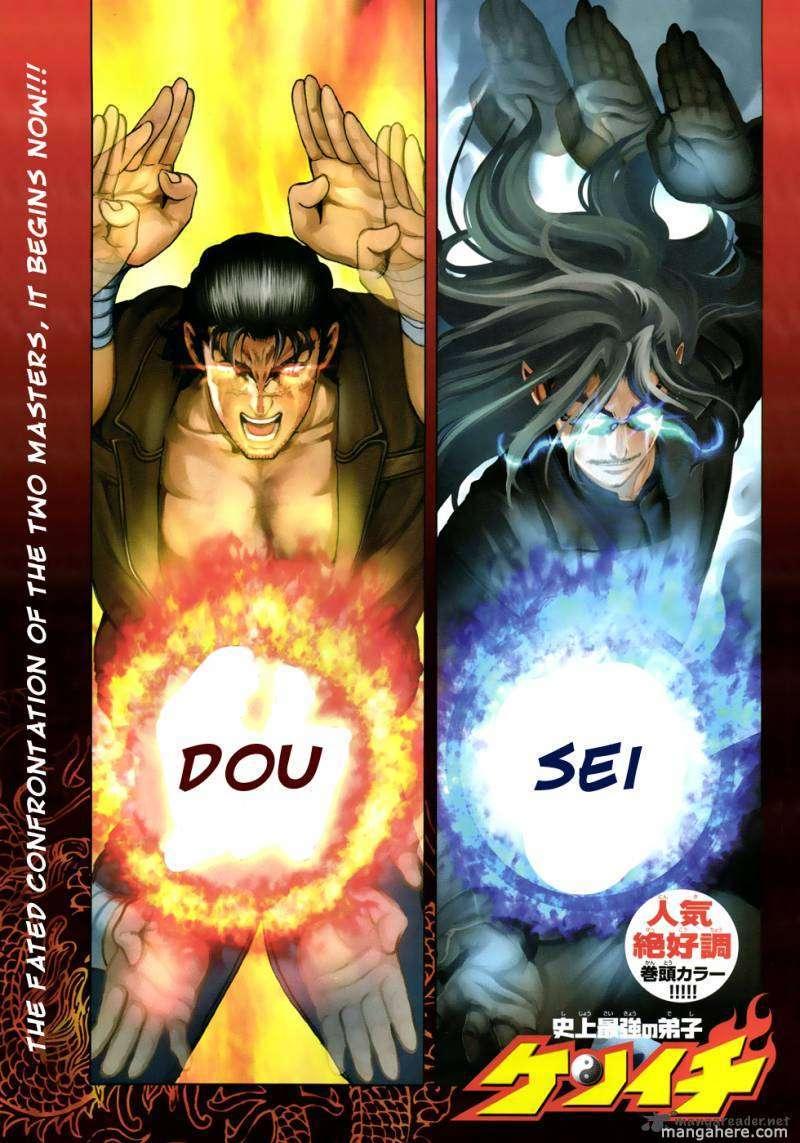 Historys Strongest Disciple Kenichi 436 Page 1