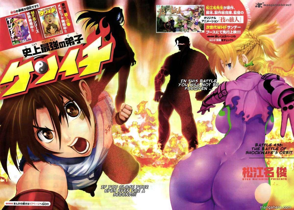 Historys Strongest Disciple Kenichi 436 Page 2
