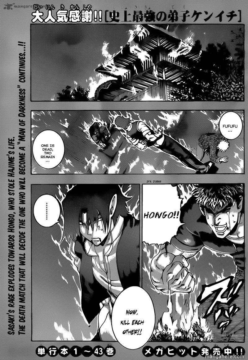 Historys Strongest Disciple Kenichi 443 Page 2