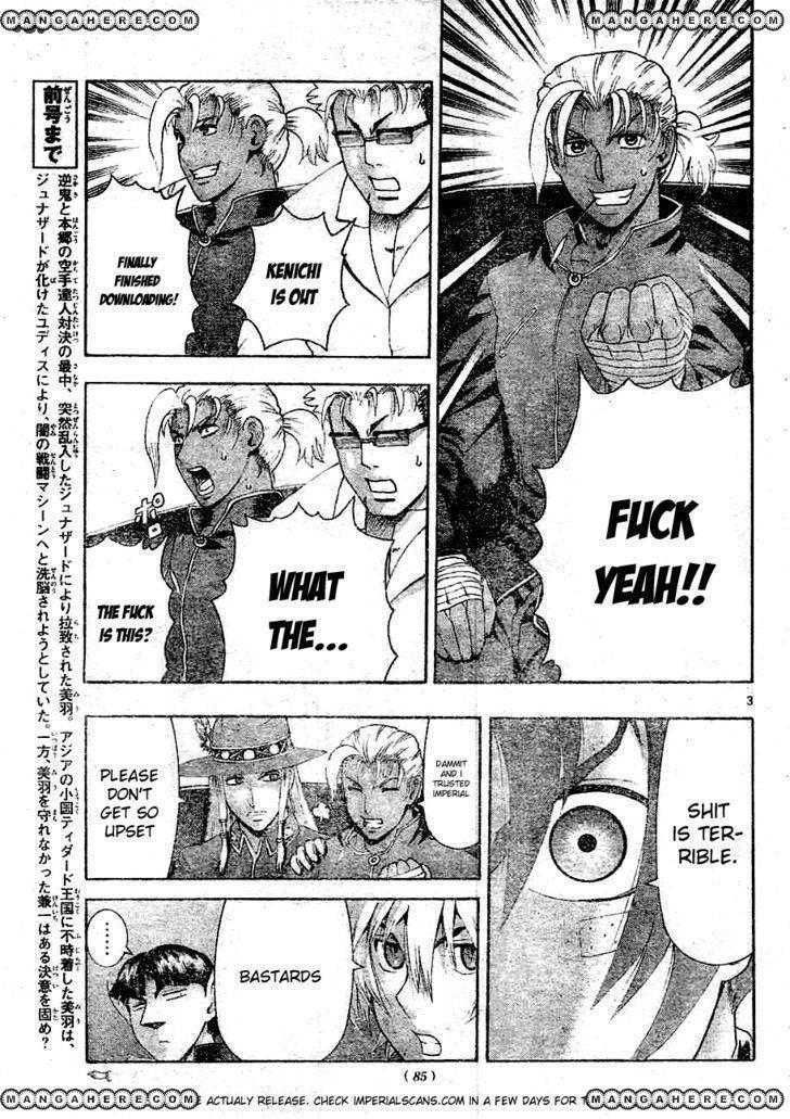 Historys Strongest Disciple Kenichi 451 Page 2