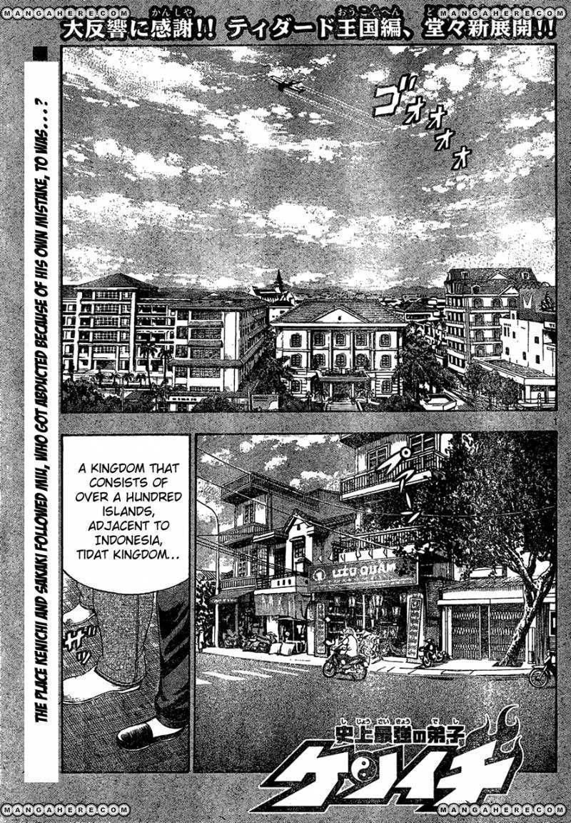 Historys Strongest Disciple Kenichi 452 Page 1