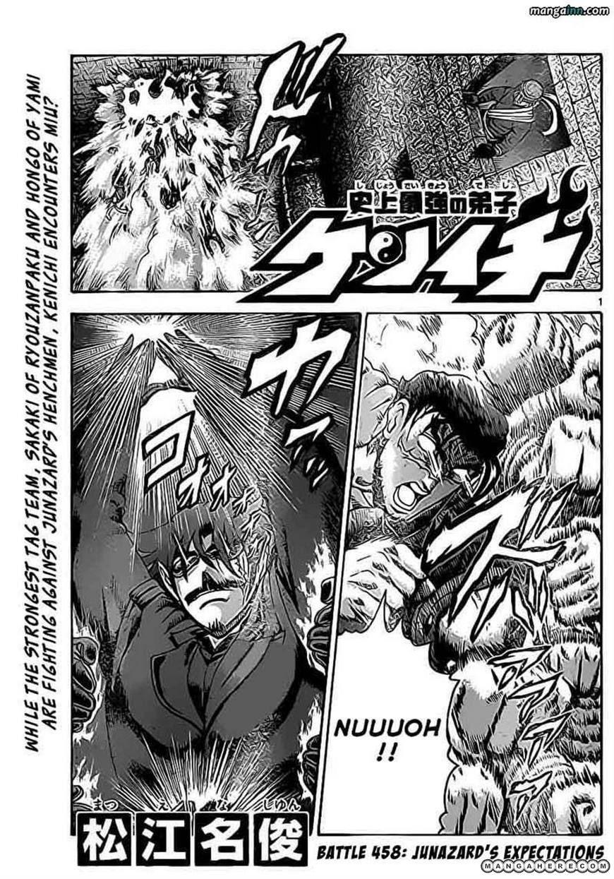 Historys Strongest Disciple Kenichi 458 Page 1