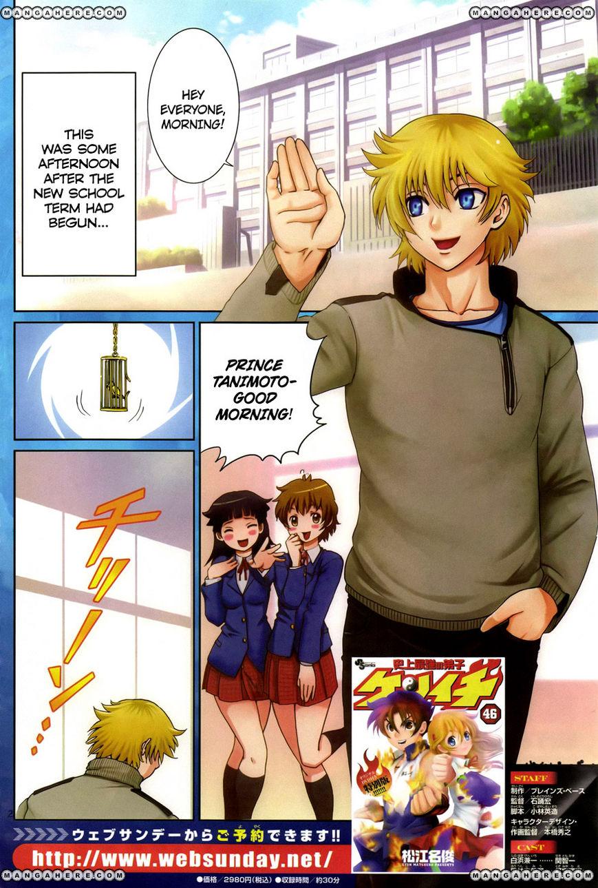 Historys Strongest Disciple Kenichi 465.5 Page 3