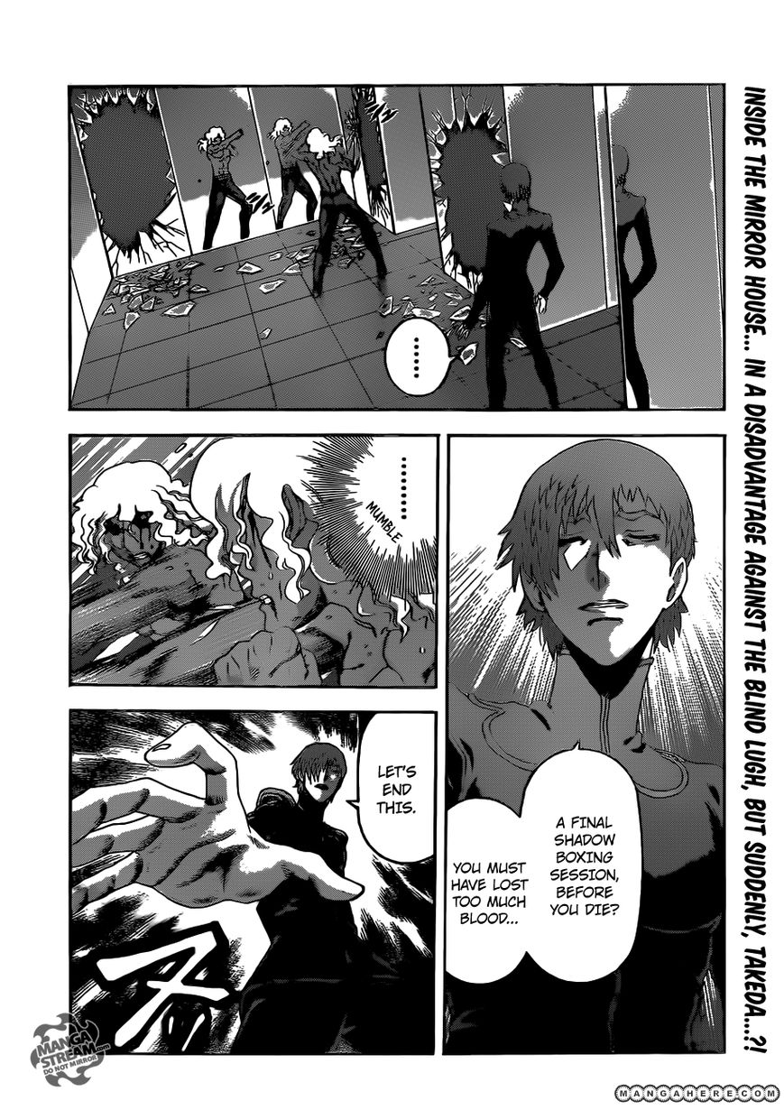 Historys Strongest Disciple Kenichi 507 Page 3