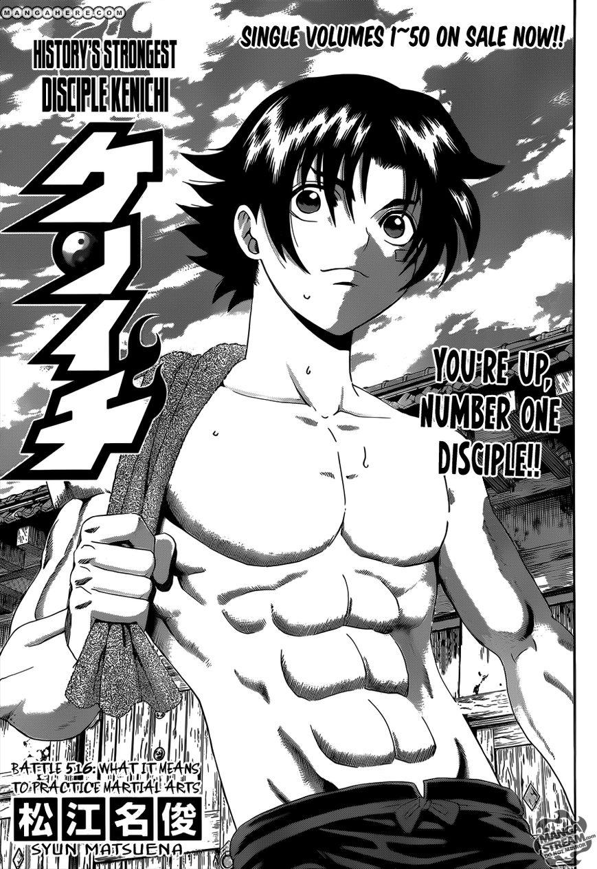 Historys Strongest Disciple Kenichi 516 Page 1