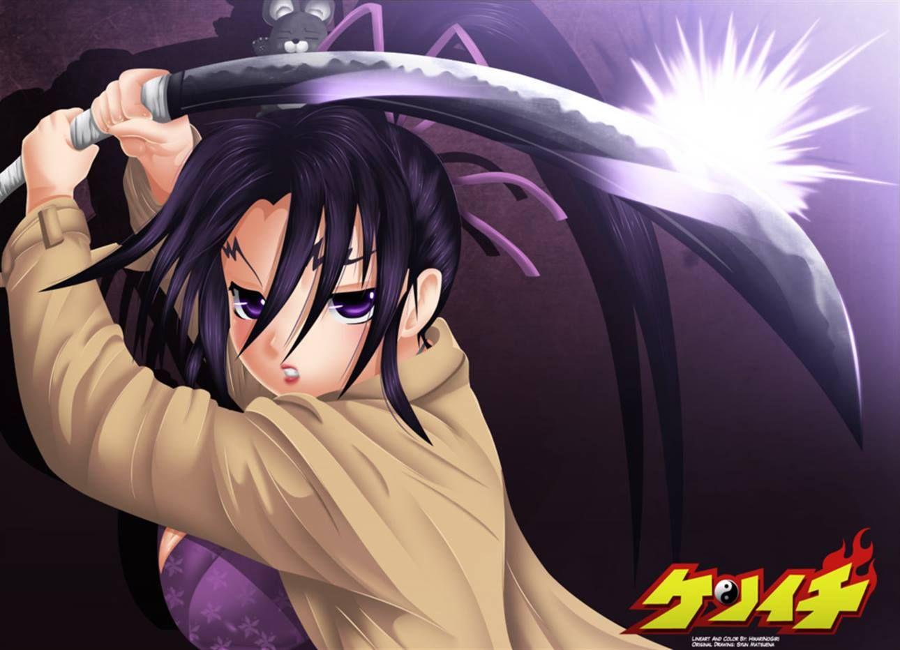 Historys Strongest Disciple Kenichi 538 Page 2