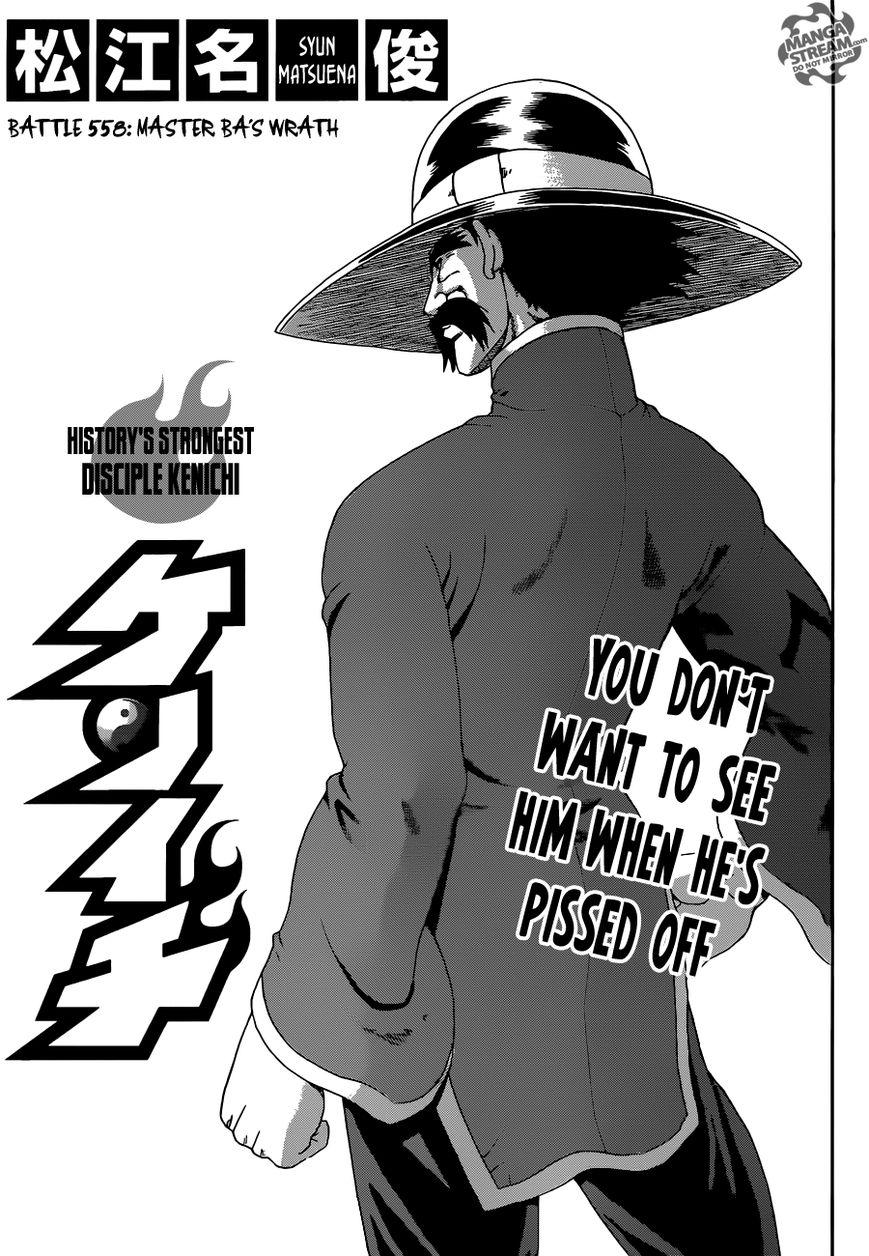 Historys Strongest Disciple Kenichi 558 Page 1