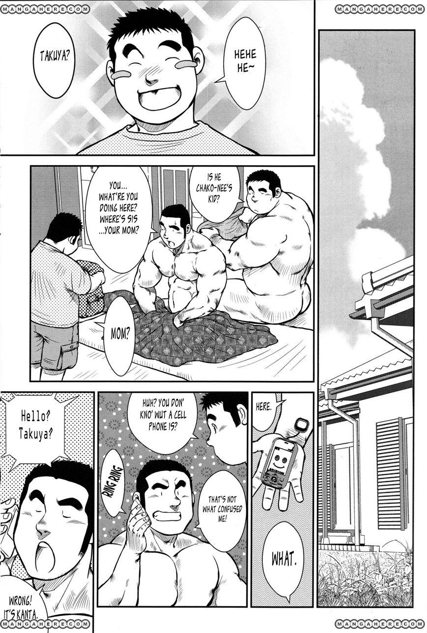 Hanayuke! 4 Page 2
