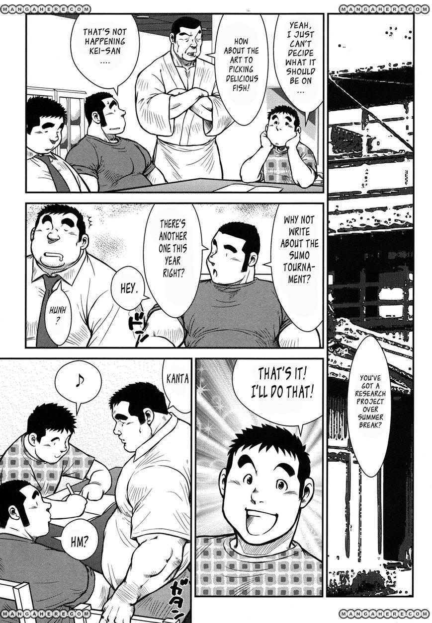 Hanayuke! 5 Page 1