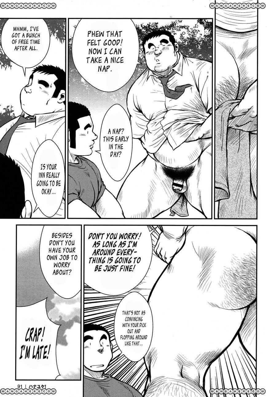 Hanayuke! 5 Page 4