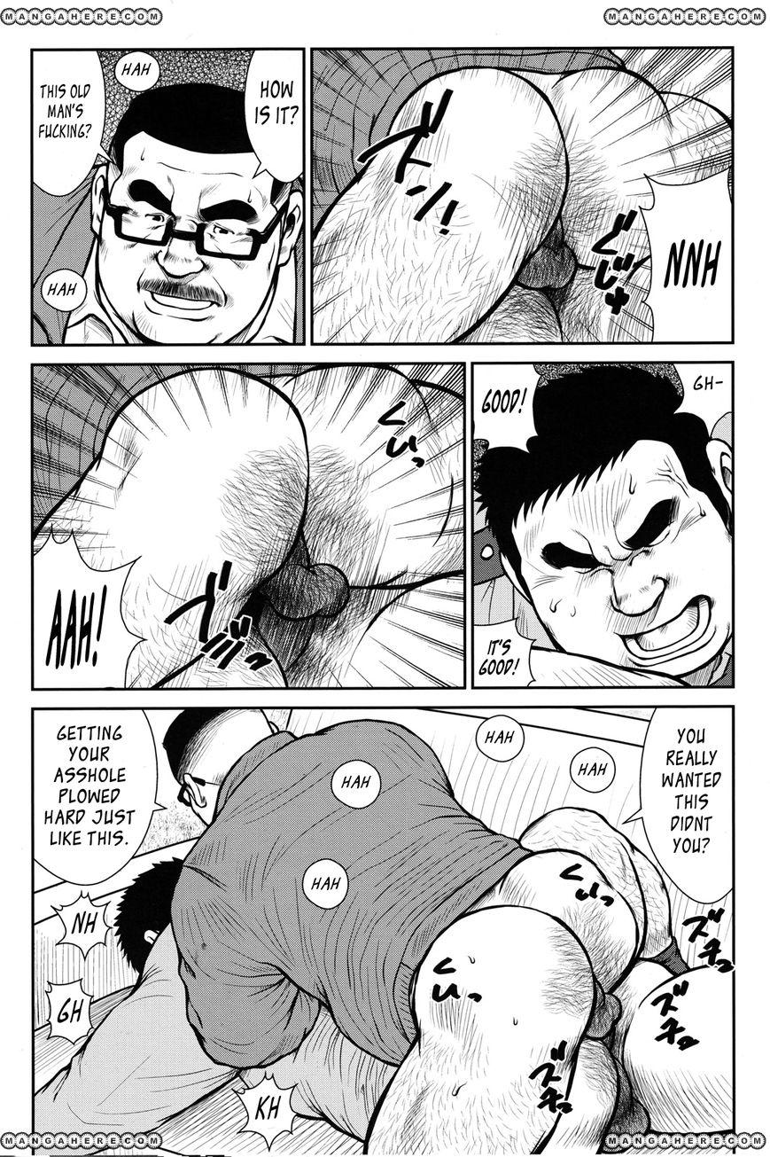Hanayuke! 6 Page 3